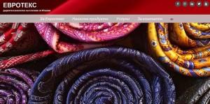 direct importer of Italian fabrics