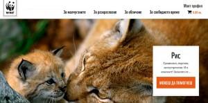 Der Online-Shop der WWF