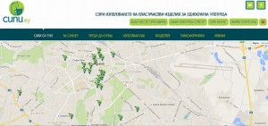 interactive map of the organization SIPI.eu